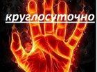 Уникальное фотографию Автомойки Отогрев авто круглосуточно! 33940611 в Новосибирске