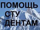 Уникальное фото  Математика , физика, статистика, 33976978 в Новосибирске