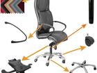 Изображение в Мебель и интерьер Офисная мебель Ремонт офисных кресел и стульев в Новосибирске. в Новосибирске 500