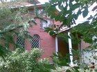 Фото в Снять жилье Аренда коттеджей Коттедж Выходного дня Золотая подкова. в Новосибирске 12000