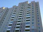 Скачать фотографию Двери, окна, балконы Пластиковое окно - типовое 34595933 в Новосибирске