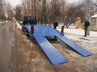 Скачать бесплатно фото Эвакуатор Распродажа новых эвакуаторов Газ 33106 (Валдай) с ломаной платформой L5м 34602465 в Новосибирске