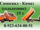 Новое фотографию Резюме Ишу работу ДЛЯ Камаза 34671607 в Новосибирске