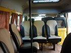 Скачать бесплатно изображение  Заказ микроавтобусов в Новосибирске 34705137 в Новосибирске