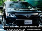 Изображение в Авто Разное Куплю выкуплю приобрету ваш автомобиль мазда, в Новосибирске 0