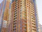 Фотография в Продажа квартир Квартиры в новостройках Ведутся продажи нового 26-этажного дома в в Новосибирске 1504325