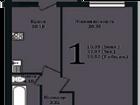 Свежее фотографию Новостройки Продается 1-к Квартира 41,50 м2 35047653 в Новосибирске