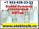 Скачать бесплатно foto  Продам банки, бутылки стеклянные оптом, Укупорщик алюминиевого колпачка, Владивосток, 35129780 в Владивостоке
