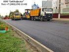 Фото в Строительство и ремонт Другие строительные услуги ООО СибАсфальт выполняет работы по асфальтированию в Новосибирске 0