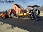 Уникальное изображение Другие строительные услуги Асфальтирование в Новосибирске 35684198 в Новосибирске