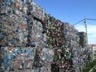 Фото в Прочее,  разное Разное Компания по промышленной переработке вторичных в Новосибирске 0