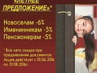 Смотреть foto Двери, окна, балконы Межкомнатные и стальные двери 35787746 в Новосибирске
