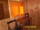Изображение в Развлечения и досуг Бани и сауны Деревенская банька на березовых дровах. Всегда в Новосибирске 400