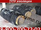 Скачать бесплатно foto Строительные материалы Сильфонные компенсирующие устройства СКУ, ППУ 35993013 в Новосибирске