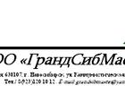 Уникальное фото  Выполним электромонтаж любой сложности, 36094749 в Новосибирске