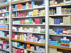Фотография в Красота и здоровье Аптеки Аптека на первой линии на пересечении 2х в Новосибирске 2500000