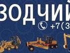 Скачать бесплатно фотографию Кондиционеры и обогреватели Запчасти для спецтехники, розница и ОПТ 36227009 в Новосибирске