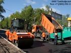 Скачать foto Другие строительные услуги Асфальтирование в Новосибирске 36594377 в Новосибирске