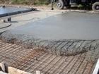 Увидеть изображение  Продам бетон раствор (,кладочный раствор,известковый раствор) 36618329 в Новосибирске