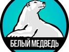 Фото в Ремонт электроники Ремонт холодильников Ремонт стиральных машин и холодильников на в Новосибирске 350