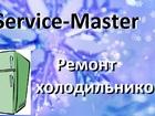 ���������� �   ��������� ����� Service-Master �����������: � ������������ 0