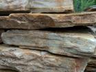 Новое изображение  Купить камень для облицовки цоколя, забора, фасада на складе в Новосибирске 36655306 в Новосибирске