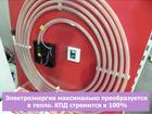 Изображение в   монтаж систем отопления на основе жидкостного в Новосибирске 100