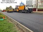 Уникальное фото Другие строительные услуги Асфальтирование в Новосибирске 36745543 в Новосибирске