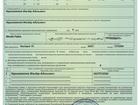 Изображение в Авто Страхование осаго и каско полис ОСАГО на любой автомобиль - 2000 рублей. в Новосибирске 2000