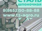Изображение в   Серовская оптовая база продает шпоночный в Новосибирске 112