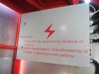 Скачать изображение  подъемно-транспортное оборудование 37045885 в Новосибирске