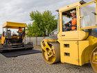 Фотография в Строительство и ремонт Другие строительные услуги 1) асфальтирование, ямочный, ремонт дорог, в Новосибирске 0