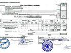 Изображение в   Бухгалтерские услуги НСО и г. Новосибирск. в Новосибирске 0
