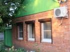 Изображение в Недвижимость Иногородний обмен  Продам дом в курортном городе Ейск Краснодарского в Новосибирске 3599999