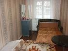Фотография в   Сдам комнату ул. Блюхера 26 метро Студенческая в Новосибирске 6000