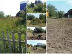 Свежее фото Ландшафтный дизайн Расчистка запущенных, заброшенных земельных участков  37460778 в Новосибирске