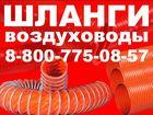 Просмотреть foto  гофрированный шланг для воды 37593909 в Новосибирске