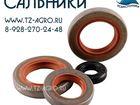 Фотография в   Резинотехническая компания С-Агросервис предлагает в Новосибирске 45