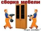 Фото в Услуги компаний и частных лиц Изготовление и ремонт мебели # Монтаж стеллажей  #Сборкакорпусноймебели в Новосибирске 0