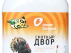 Изображение в Домашние животные Разное Препарат на основе бактерий для содержания в Новосибирске 1350