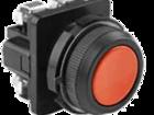 Изображение в Строительство и ремонт Разное Выключатели кнопочные (кнопки) серии КЕ011 в Новосибирске 57