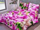 Скачать бесплатно изображение  Матрасы, одеяла, подушки и кпб! 38122509 в Новосибирске