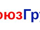 Фотография в   Компания «СоюзГруз» предлагают квалифицированных в Новосибирске 180