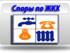 Фото в Услуги компаний и частных лиц Юридические услуги Оказываем профессиональную юридическую помощь в Новосибирске 0
