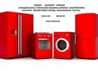 Фотография в   Производим качественный и недорогой ремонт в Новосибирске 300