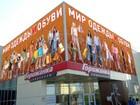Фото в Недвижимость Коммерческая недвижимость Продам реально действующее торговое помещение в Новосибирске 73500000