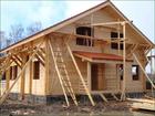 Изображение в   Строительство домов коттеджей бань и т д! в Новосибирске 1000