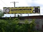 Уникальное изображение  Продам шиномонтажку 38599281 в Новосибирске