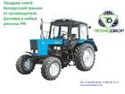 Свежее фото Трактор МТЗ 82, 1 38663455 в Новосибирске