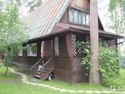 Фотография в Строительство и ремонт Строительные материалы Продам дом на разбор 14, 5м на 6, 5м. Стены в Новосибирске 500000